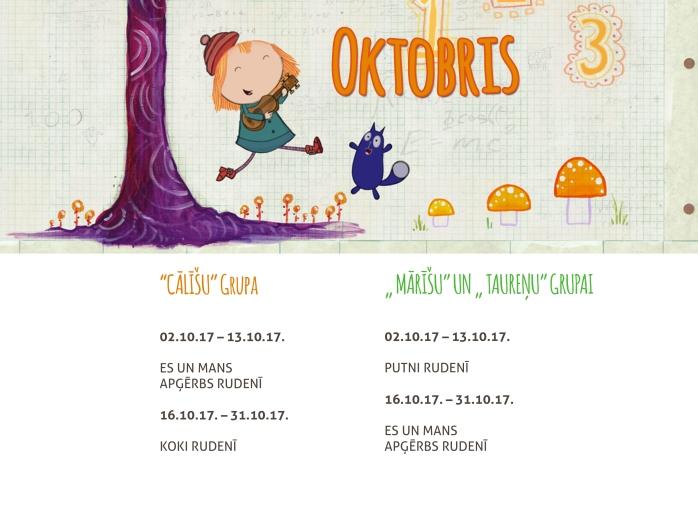 NT Oktobris Rigas gatve.jpg